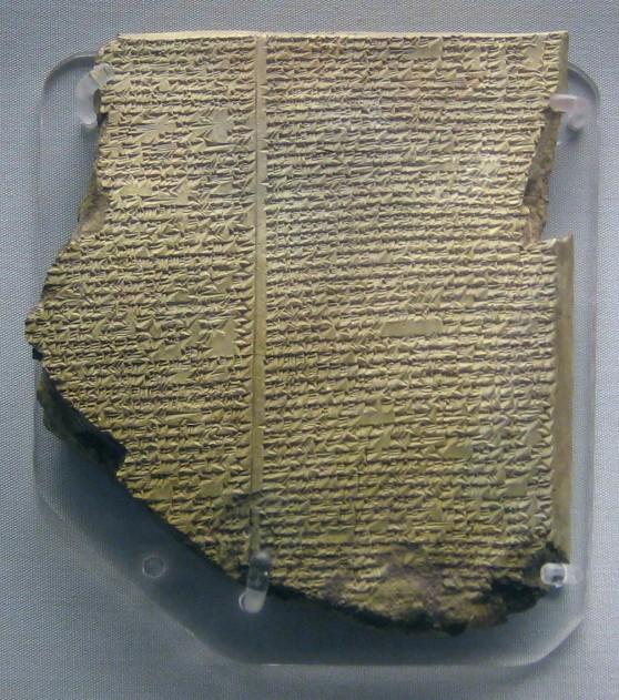 épopée Gilgamesh